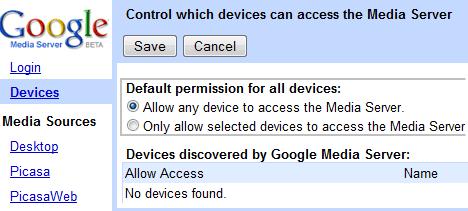 Google Media Server