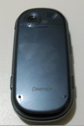 Pantech Matrix Pro Lado Trasero