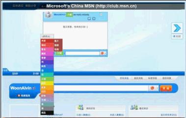 MSN Juku