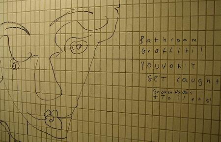 Sexo en la compilación de baños públicos 3