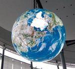 Geo-Cosmos: globo terráqueo gigante creado con más de 10 mil paneles OLED #Video
