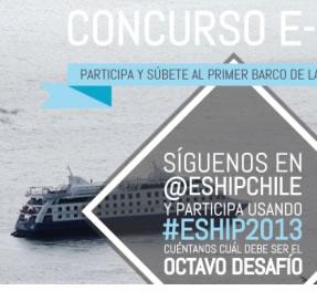 E-Ship: Convocatoria al Concurso 8vo Desafío en Innovación / Chile