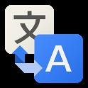 Google Traductor para Android ahora se puede usar fuera de línea