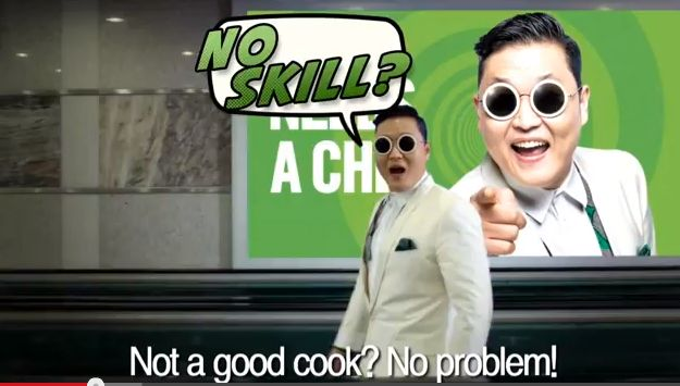 psy-cook-search
