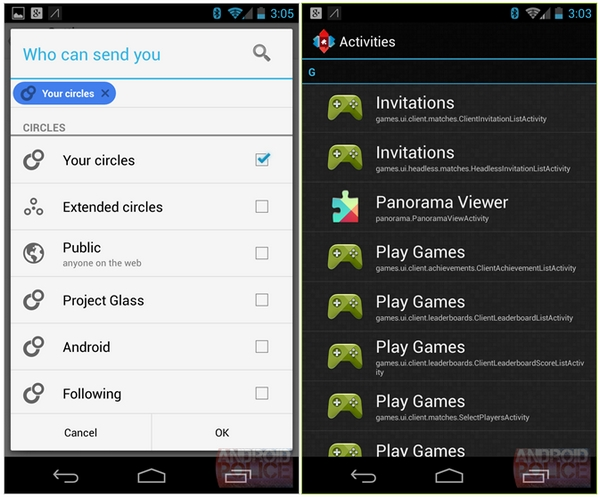 google-play-games-notifications-invitations