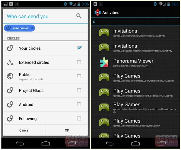 google-play-games-notifications-invitations