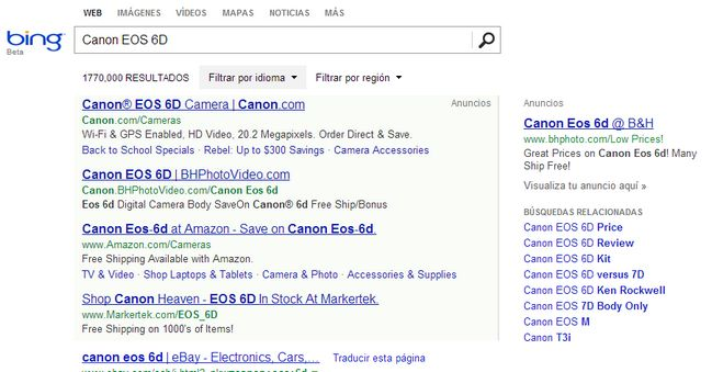 bing-product-search-before