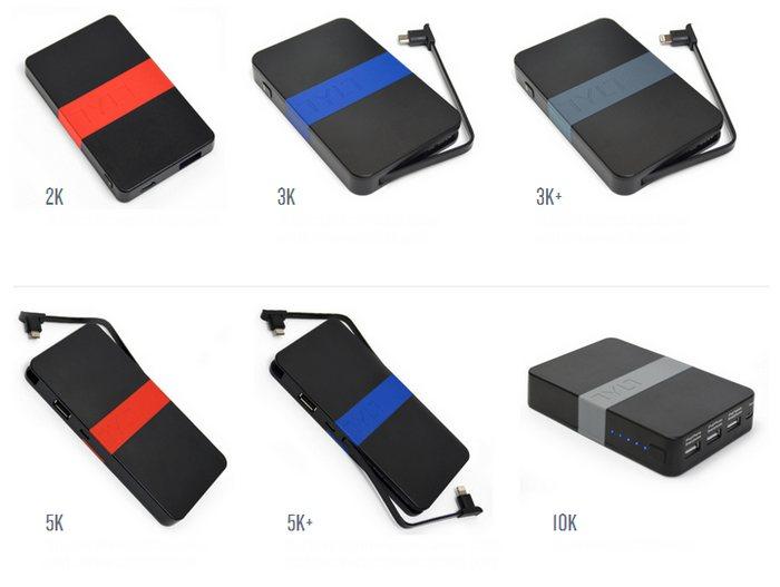 tylt-energi-battery-pack