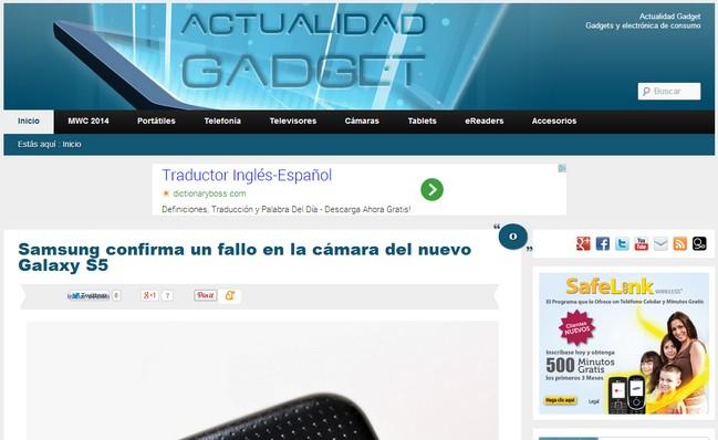 actualidad-gadget