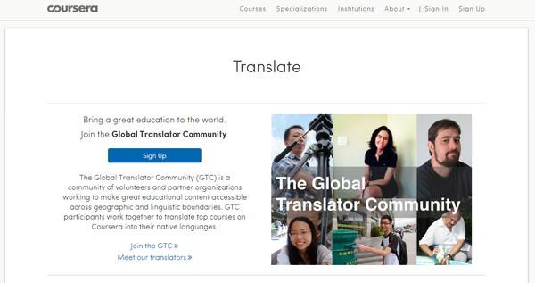 coursera-translate