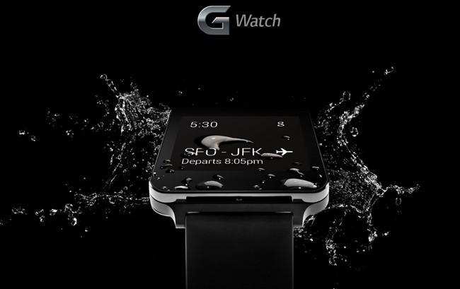 lg-g-smartwatch-dust-water-resistant