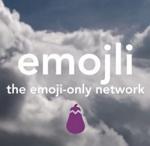 emojli-excerpt