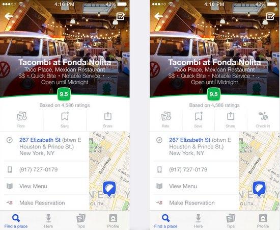 foursquare-new-app-1