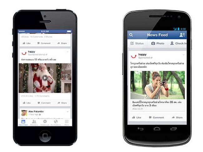 facebook-targeting-ads-network-speed