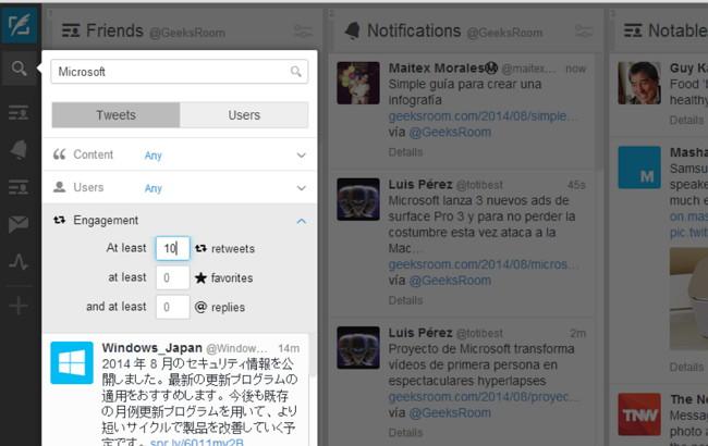 tweetdeck-search-engagement