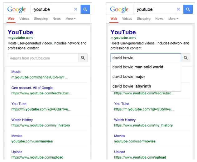 google-caja-de-busquedas-mejorada