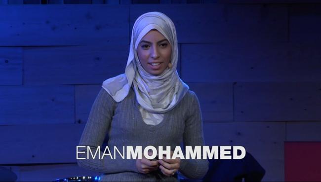 eman-mohammed