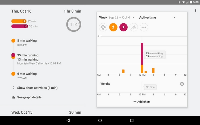 google-fit-android-1