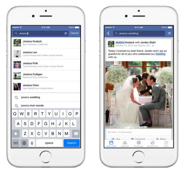 facebook-busquedas-grafo-social-palabra-clave