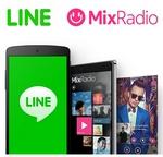 line-mixradio-excerpt