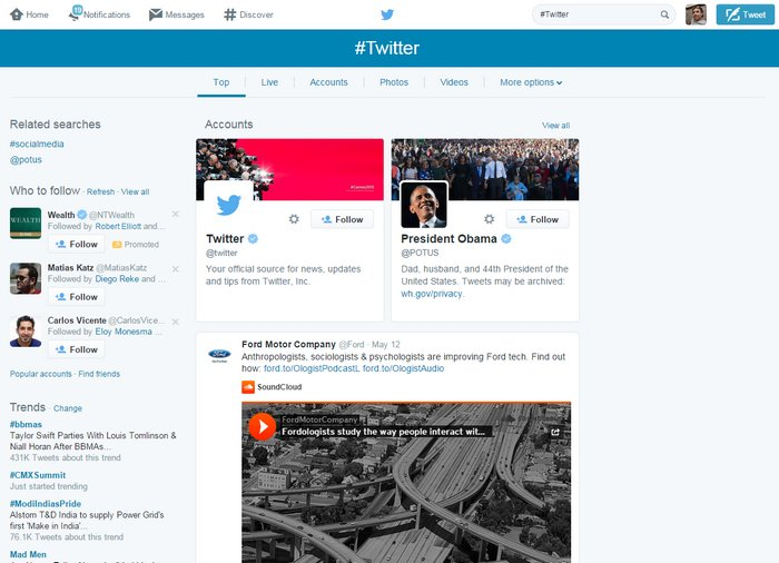 new-twitter-search
