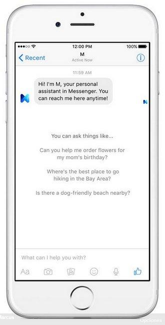facebook-m-messenger