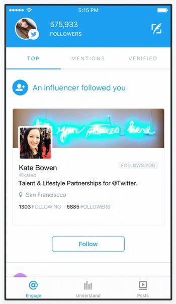 twitter-engage