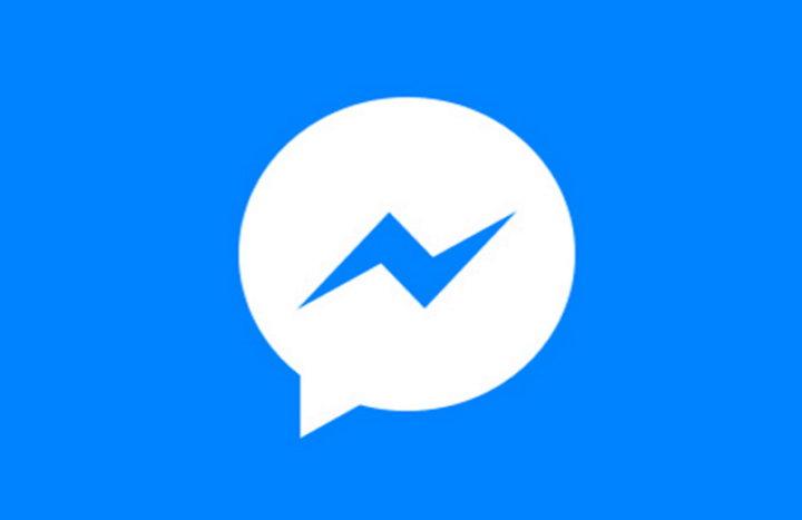 Facebook Messenger introduce Vídeo Instantáneo, un vídeo chat informal con texto