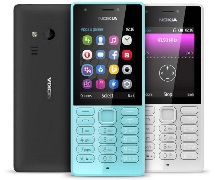 Microsoft Nokia 216