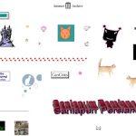 ¿Internet Nostalgia? Internet Archive con GifCities te ofrece más de 1,6 millones de GIFs de los 90s
