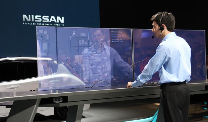 Tecnología Nissan SAM para Vehículos Autónomos