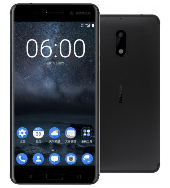 HMD Global - Nokia 6