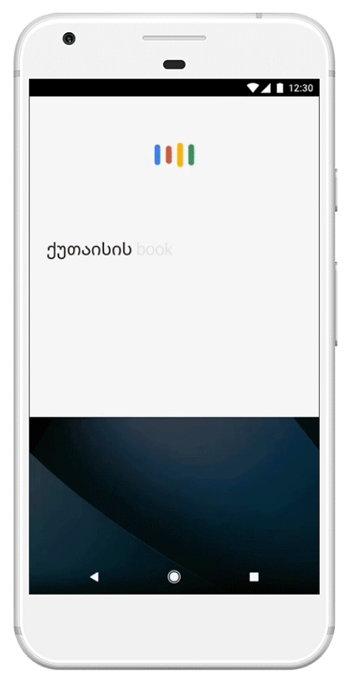 Google - Dictado de voz a texto