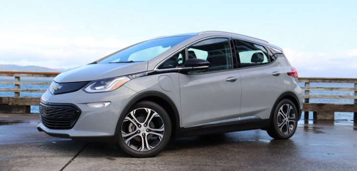 Chevy Bolt EV 2020