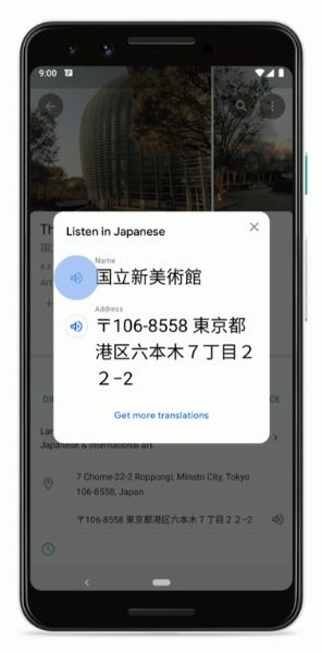 Google Maps - Google Translate