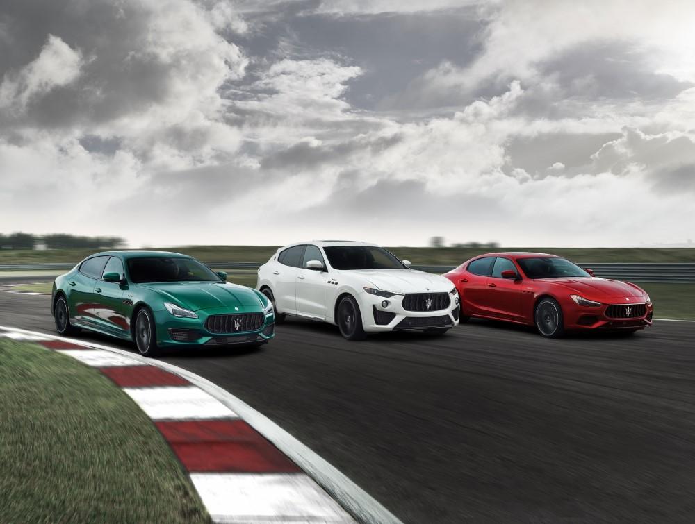 Maserati Colección Trofeo