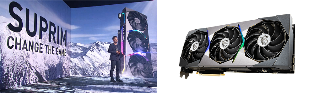 MSI GeForce RTX 30 Serie Suprim